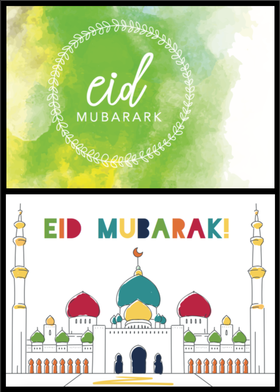 Eid Card Pack