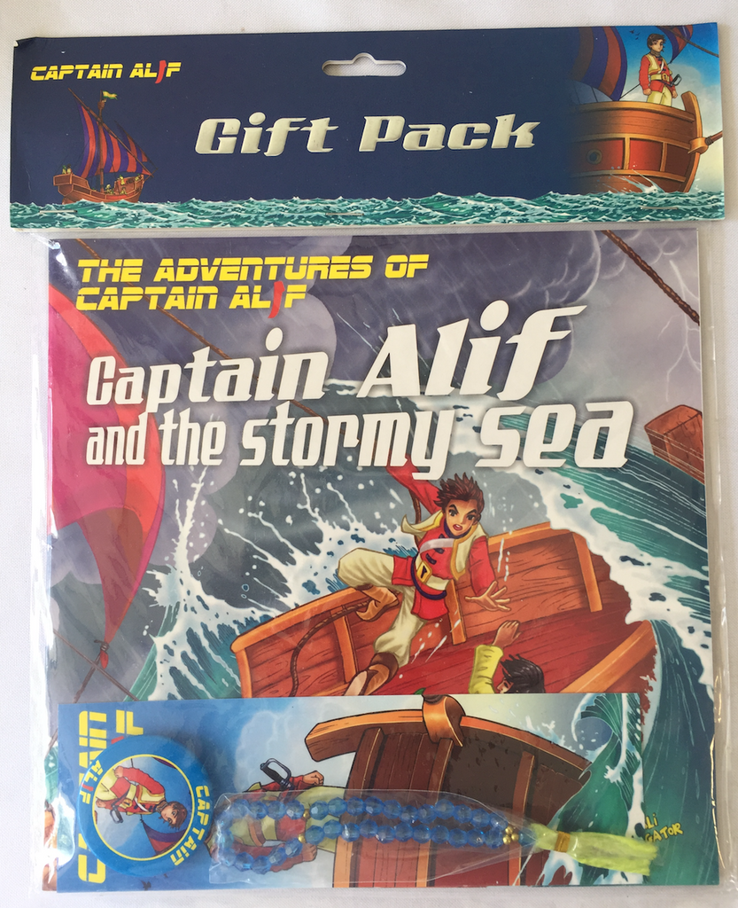 Captain Alif and the Stormy Sea Gift Set