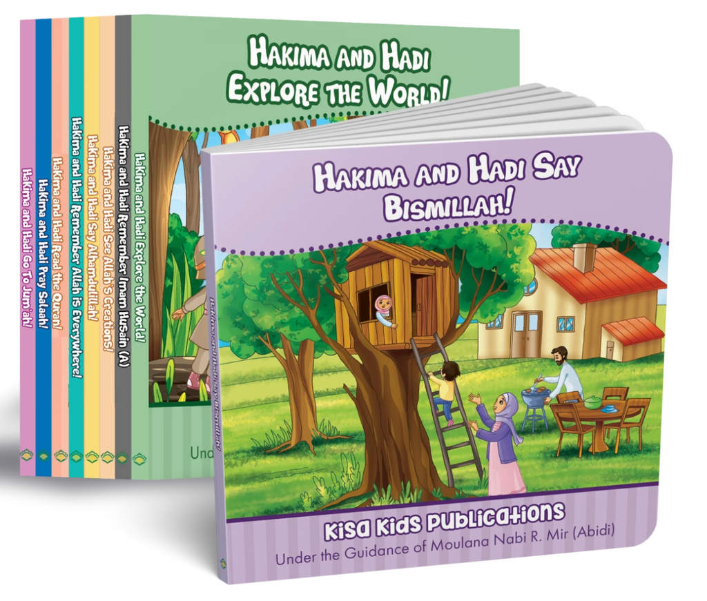 Hakima and Hadi Board Book Set
