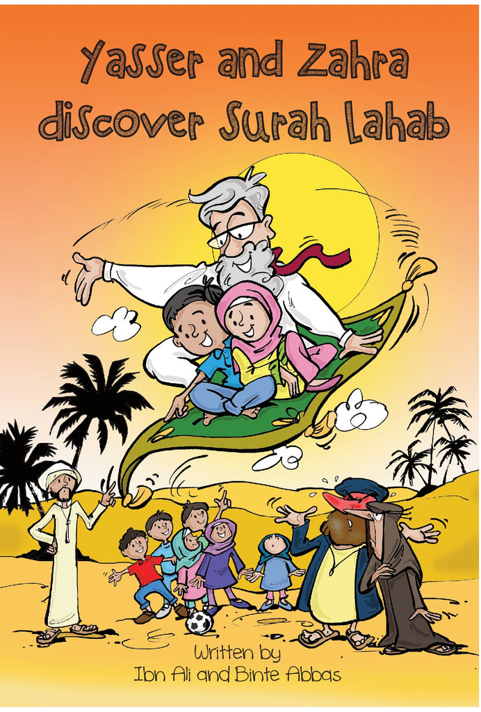 Yasser and Zahra Discover Surah Lahab