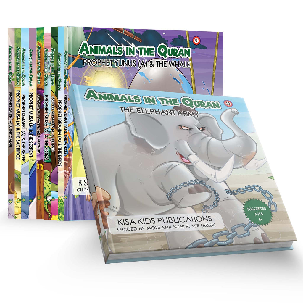 Animals in the Qur'an Book Set (Softcover)