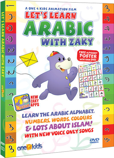 Let's Learn Arabic with Zaky - Alphabet Arabic Poster Included