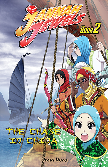 Jannah Jewels Book 2, The Chase in China