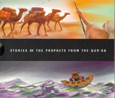 Stories of the Prophets from the Qur'an (Set of 6 Board Books)