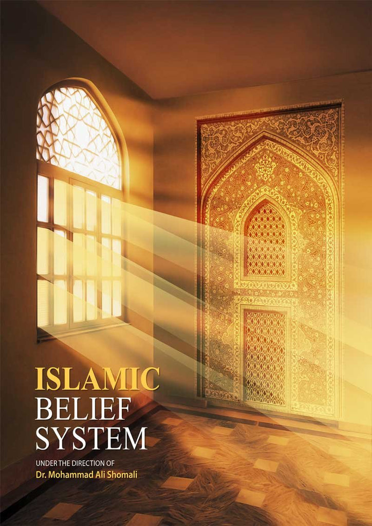 Islamic Belief Systems