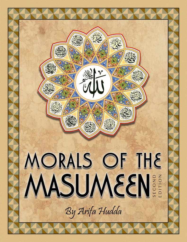 Morals of the Masumeen
