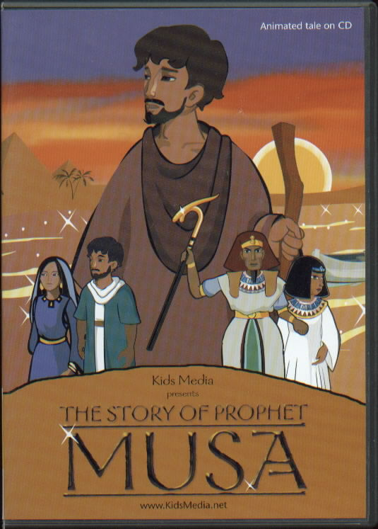 The Story of Prophet Musa (Moses)