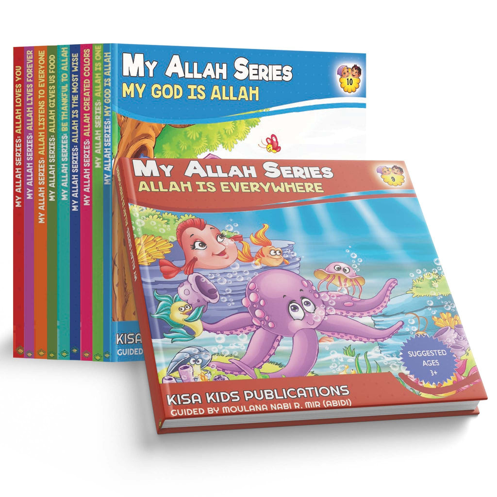 My Allah Series Book Set (Softcover)