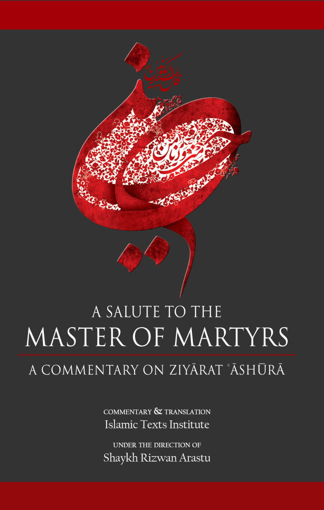 A Salute to the Master of Martyrs