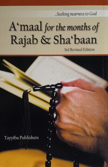 A'maal for the months of Rajab & Sha'baan