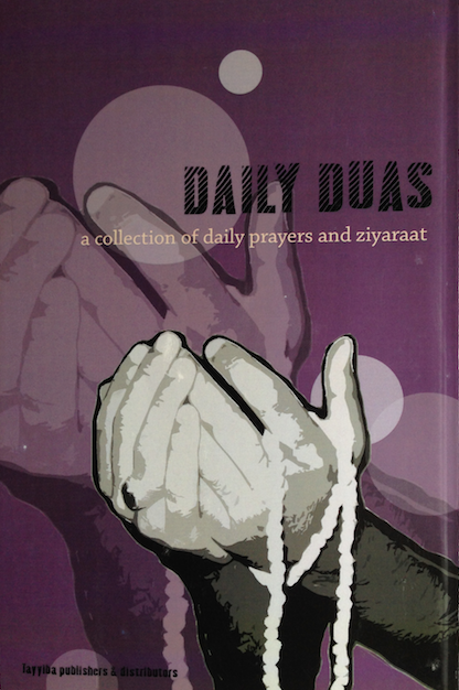 Daily Duas A Collection of Daily Prayers and Ziyaraat - Islamic Book Fairs