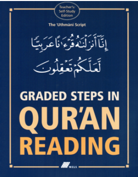 Graded Steps in Qur'an Reading (CD Set)