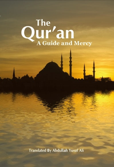 The Qur'an: A Guide and Mercy | Set of 5 Qur'ans