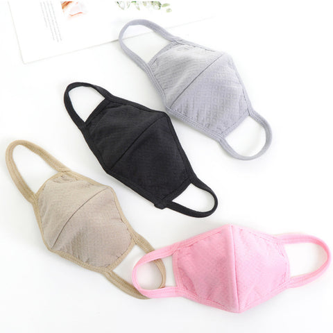 FM128 breathable comfortable adjustable reusable plain cotton face mask