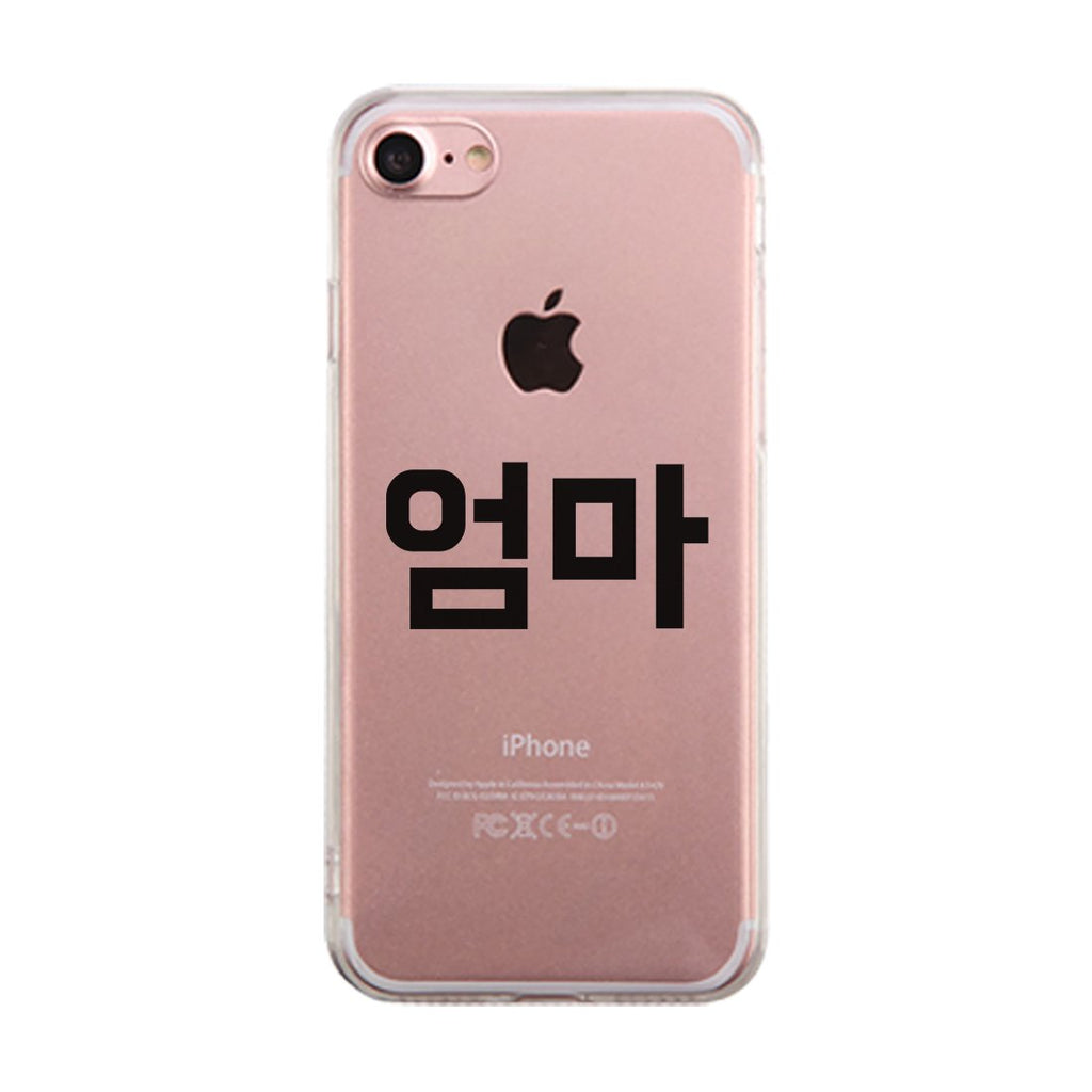 Mom Korean Letters Clear Case Funny Mothers Day Gift Phone Cover