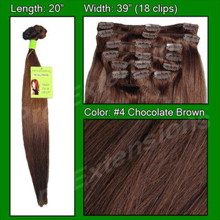 #4 Chocolate Brown - 20 inch
