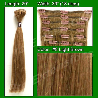 #8 Light Brown - 20 inch