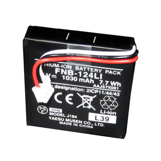Standard Horizon FNB-124LI Battery Pack f-HX150