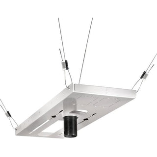 Peerless-AV CMJ500R1 Ceiling Mount for Projector - White