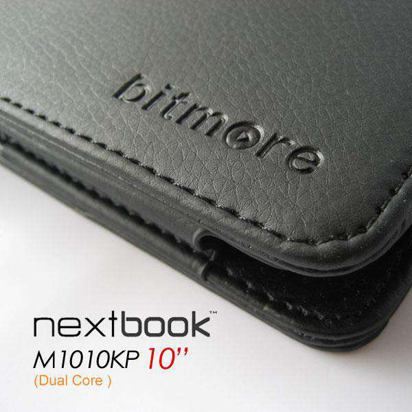Stand Case for Nextbook Tablets M1010KP (Dual Core) - Black - Desirable Home Living