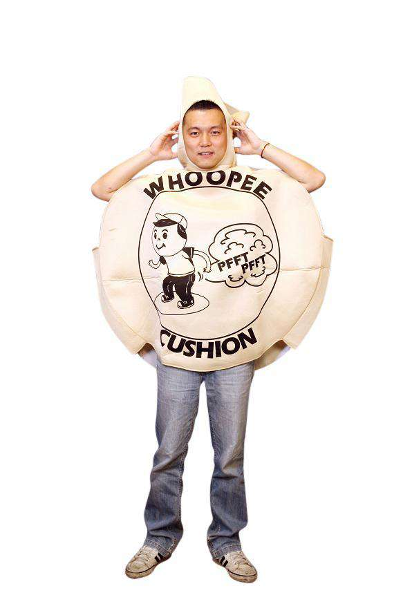 Whoopie Cushion One Size Fits all Adults Costume - Desirable Home Living