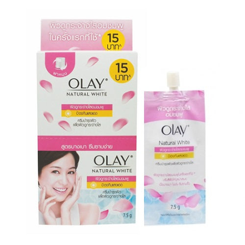 Olay Natural White All-in-One Pinkish Fairness Whitening Cream : 7.5g. x 6