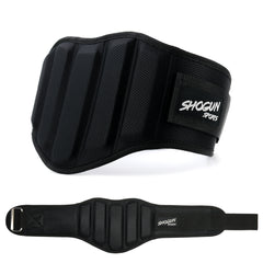 Shogun Sports Structured Training Belt - Shogun Sports