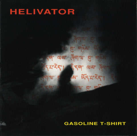 Helivator Gasoline T-Shirt CD - Monoroid