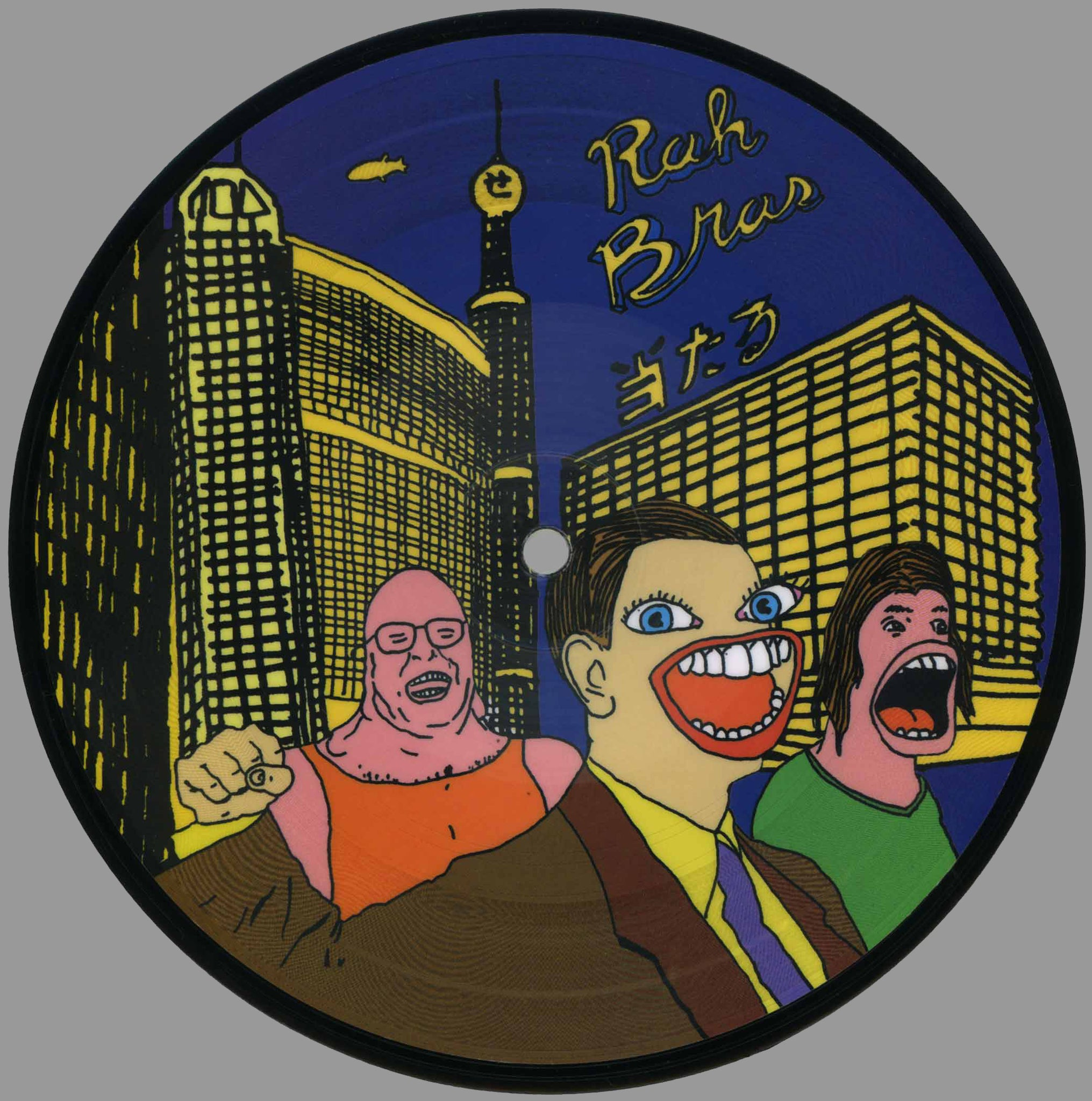 "Rah Bras - Nipponoppin 7"" Picture Disc - Monoroid"