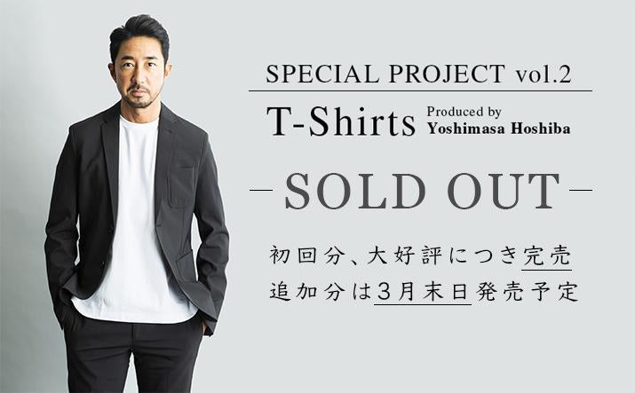 SPECIAL PROJECT T-SHIRTS 次回入荷予定について
