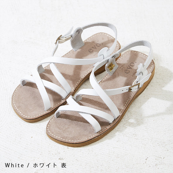Leather Strappy Summer Sandal