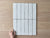 Thirroul White Matt Subway Tile