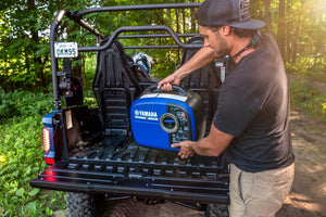 Yamaha Generators Provide Backup Power when You Need it Most