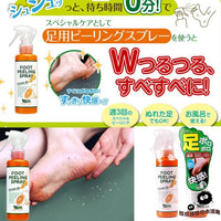 Foot Peeling Spray
