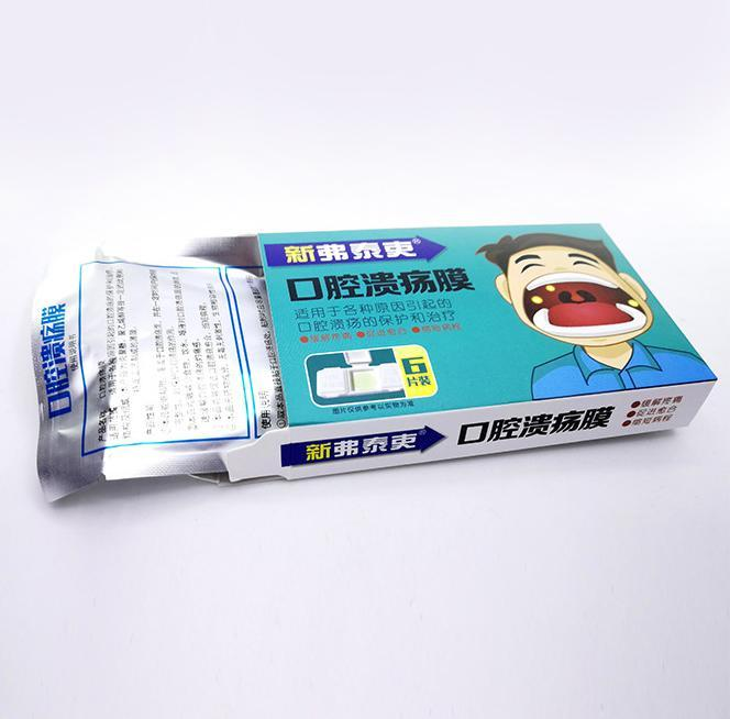 Mouth Ulcer Plasters
