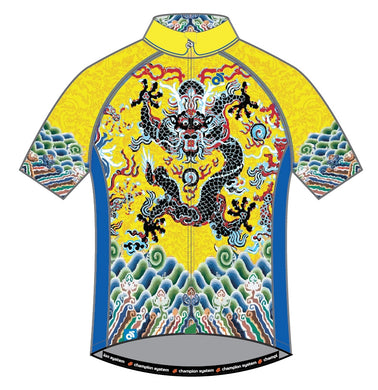 Dragon Robe Jersey (Yellow)