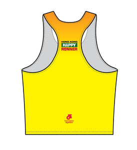 Men's Apex Marathon Singlet (Yellow)