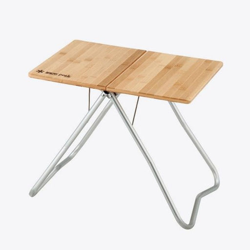 Bamboo Folding Table