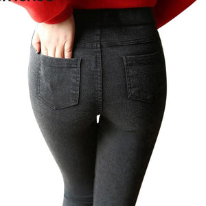 Casual Slim Stretch Denim Jeans Leggings