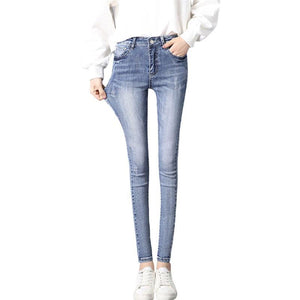 New Fashion Ladies Casual Stretch Jeans