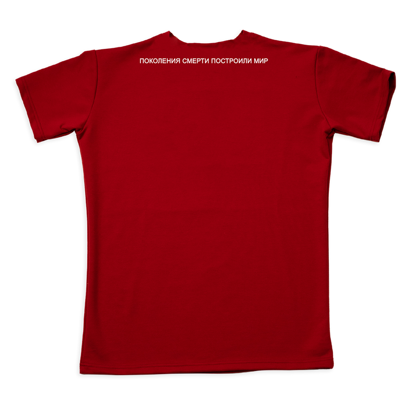UNREAL Essential Classic Logo Tee Red America
