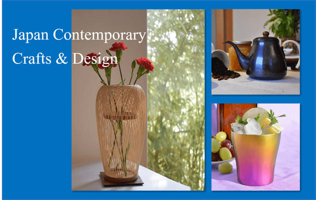 Alfan Select Products Bamboo Vase, Hammered Blue Pour-over Coffee Pot, Titanium Cocktail Neon Pink Tumbler