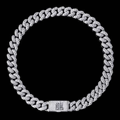 WONG-White Gold Iced Dragon Box Clasp Cuban Chain