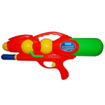 Pump Action Water Gun