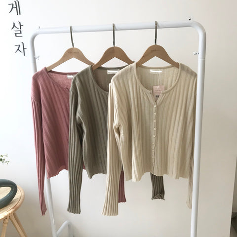 Another Level Cardigan Top (3 Colors)