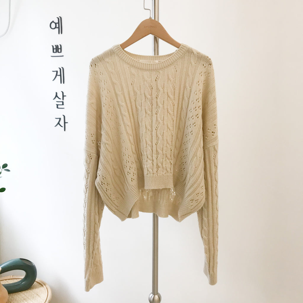 While I Can Knit Crop (2 Colors)