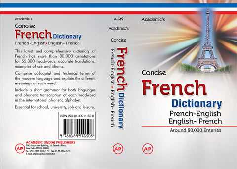 ACADEMIC'S FRENCH DICTIONARY - (FRENCH ENGLISH-ENGLISH FRENCH) - BW Wonderland