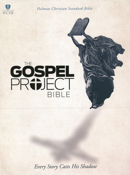 HCSB Gospel Project Bible, Christ Ascending Design, LeatherTouch