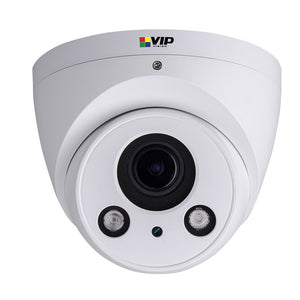 VIP VISION IP CCTV 4.0MP MOTORISED TURRET DOME