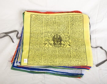 "1000-armed Avalokitesvara prayer flags - 12"" x 12"""